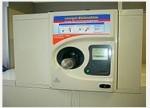 tomra-reverse-vending-machine-150x1081