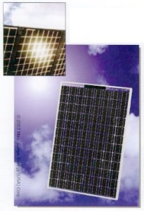 Sanyo's HIT Bifacial solar panels raise the bar in the solar industry