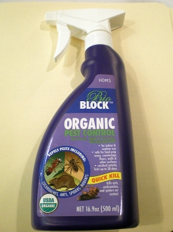 HOMS' BioBlock - there's nothing organic about it