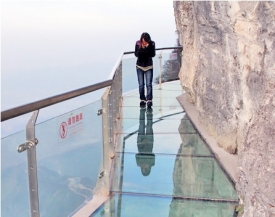 Glass Sky Walk, China 2