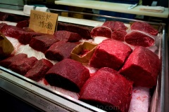 Whale meat for sale in a meat market